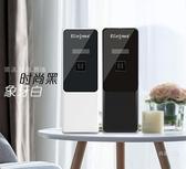 噴香機 空氣清新劑自動噴香機家用酒店噴霧衛生間廁所定時香薰機【免運】