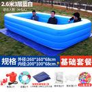 現貨-超大號兒童遊泳池家用加厚寶寶充氣水池嬰兒遊泳桶成人家庭洗澡池  igo 全館免運