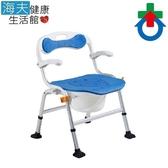 【海夫健康生活館】杏華 扶手可掀 收合 高低可調 洗澡椅 便盆椅 招財貓MINI EVA坐墊(70740C)