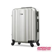 AT美國旅行者24吋Hartford極簡立體硬殼四輪TSA行李箱(銀)