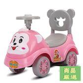 兒童扭扭車帶音樂男女寶寶滑行車1-3歲四輪玩具妞妞車搖擺溜溜車