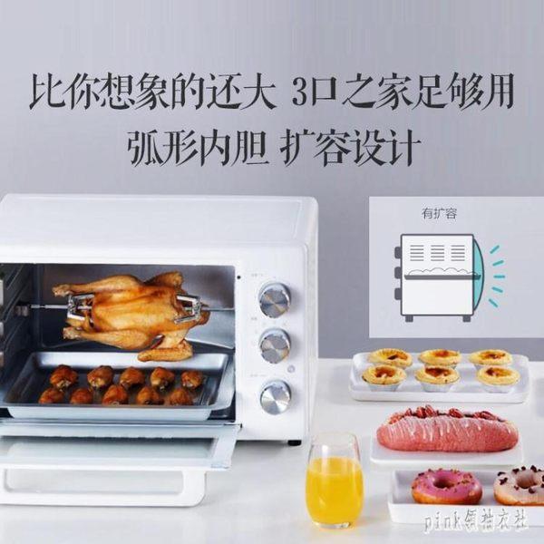 云米電烤箱家用烘焙小型烤箱多功能全自動蛋糕32L升大容量 qf24649【pink領袖衣社】