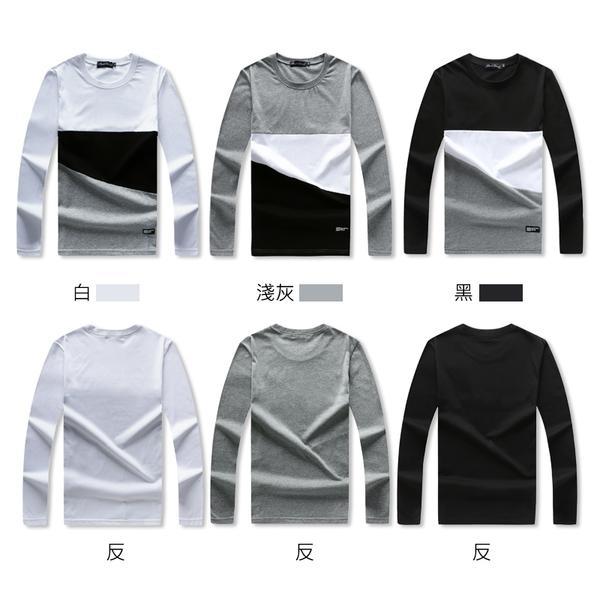 【OBIYUAN】長袖衣服 三色拼接 撞色 圓領上衣 薄長T 共3色【HJ5567】