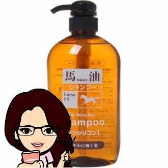 【日本製】熊野KUM日本馬油無矽靈洗髮精600ml【醫妝世家】