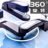 可旋轉中縫多功能省力騎馬釘訂書機起訂裝訂定書器