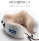 u型枕頭電動肩頸椎頸部頸肩按摩器揉捏脖子勁椎神器多功能護頸儀  HOME 新品