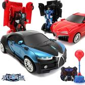 佳奇對戰變形遙控汽車金剛機器人充電動無線遙控車兒童玩具車男孩
