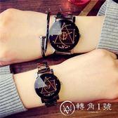 韓版簡約女中學生時尚潮流ulzzang男士鋼帶防水石英情侶手表一對
