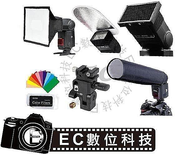 【EC數位】神牛Godox SA-K6 SAK6  機頂閃光燈 套裝組 柔光箱 CF07 反光板 束光布 蜂巢罩 E型燈座