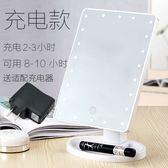 桌鏡   LED化妝鏡觸屏臺式宿舍帶燈大號臺燈充電便攜梳妝鏡子
