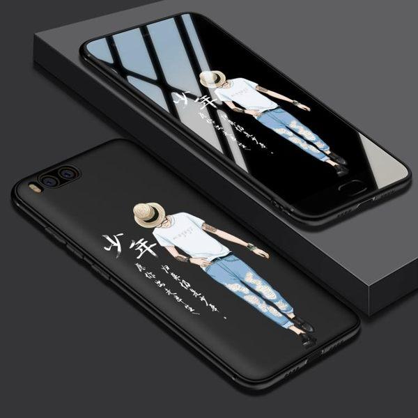 小米6手機殼硅膠小米8防摔小米六6磨砂男女款潮牌個性創意超薄套8