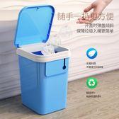 可立歐衛生間垃圾桶家用客廳廁所廚房大小號帶蓋創意有蓋非腳踏筒   LannaS