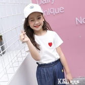 純棉女童短袖2020年夏季寶寶白色兒童t恤男童裝夏天半袖夏裝上衣