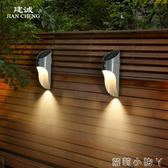 太陽能燈壁燈戶外 庭院燈室外家用花園別墅裝飾燈超亮防水景觀燈 igo全館免運