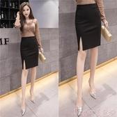 窄裙職業半身裙包臀裙工作裝夏季2020款女黑色高腰彈力顯瘦開叉一步裙 suger