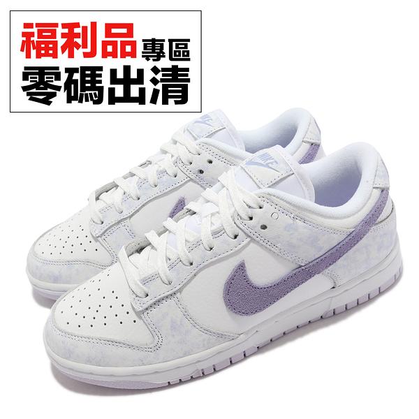 【US6.5-NG出清】Nike 休閒鞋 Wmns Dunk Low OG 低筒 白 紫 Purple Pulse 女鞋 左US6.5右US7【ACS】