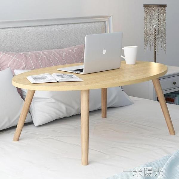 床上書桌寢室上下鋪筆記本電腦桌家用臥室懶人桌簡約學生寫字桌 一米陽光