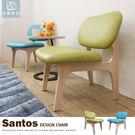 休閒椅 單椅 餐椅 太師椅 Design...
