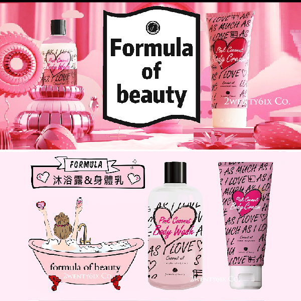【2wenty6ix】韓國 Formula Of Beauty (限量) Pink Coconut 粉椰子愛心香水 沐浴露355ml & 身體乳液185ml