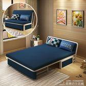 可折疊沙發床客廳小戶型1.2/1.5米實木雙人兩用多功能 省空間沙發  居樂坊生活館YYJ
