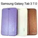 【Xmart】髮絲紋側掀皮套 Samsung Galaxy Tab 3 7.0 T2100/T2110, P3200/P3210 平板