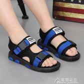男童涼鞋夏季新款兒童鞋男韓版潮中大童學生男孩沙灘鞋花間公主