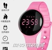 【免運】智慧手環智慧手錶男黑科技學生運動手環女多功能圓屏兒童手錶電子錶