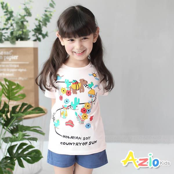童裝 上衣 滿版碎花蝴蝶結/夏日駱駝/條紋貓咪單口袋短袖T恤(共3款) Azio Kids 美國派 童裝