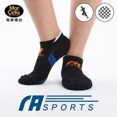 瑪榭 RUN 足弓防護機能運動船型襪