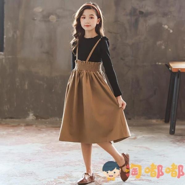 女童套裝潮流中大兒童吊帶裙兩件套秋冬【淘嘟嘟】