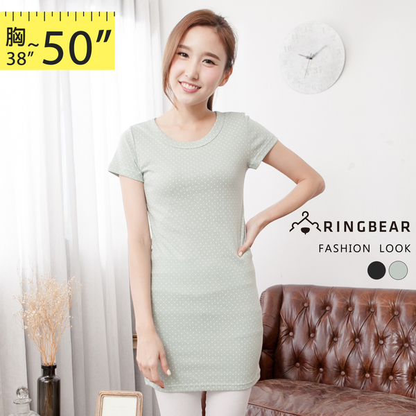 洋裝--居家休閒點點圖案素雅圓領短袖長上衣/洋裝(黑.綠M-XL)-D111眼圈熊中大尺碼