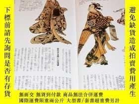 二手書博民逛書店Kimono罕見in EDO Period[307]-江戶時代的和服[307]Y443682 出版200