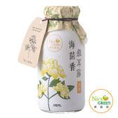 喝的面膜  海茴香銀耳露195ml【NICE GREEn美蔬菜】