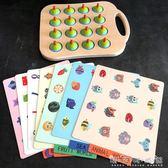 兒童記憶棋早教益智力玩具寶寶木質腦力記憶專注力訓練親子游戲WD 交換禮物