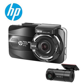 贈16G HP 惠普 F870G-RC3 rear cam SONY感光元件 前後雙鏡頭 GPS測速提示行車記錄器