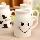創意陶瓷杯子250ml水杯馬克杯簡約情侶杯咖啡杯可愛卡通牛奶杯