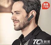 藍牙耳機 無線藍牙耳機入耳塞掛耳手機式開車運動超長待機vivo迷你超小蘋果可接聽電話