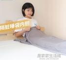 戶外睡袋內膽成年薄款輕盈便攜隔臟旅行衛生內膽QUNC 中秋節全館免運