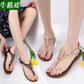 牛筋軟底夾趾涼鞋沙灘鞋夏季新款百搭波西米亞平底鞋羅馬女鞋
