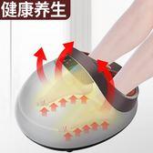 足部按摩 萊坊全自動足療機腳部足部電動揉捏按摩器足底腳底腿部家用穴位儀igo 卡卡西