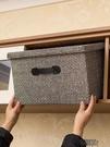 收納箱特大號折疊有蓋儲物箱整理箱衣物收納盒收納筐【快速出貨】