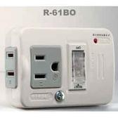 安全達人 R-61BO 3P+2P分接式插座(2座單切)