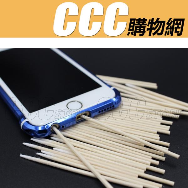 一組10入 手機耳機孔 清潔棒 手機清潔工具 清潔棉籤 充電孔 清潔棉棒 棉花棒 手機維修