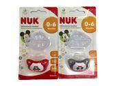 【NUK】米奇矽膠安睡奶嘴(初生0-6個月)