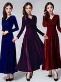 冬季新款金絲絨洋裝女長款貴夫人大擺氣質長袖絲絨長裙 黛尼時尚精品