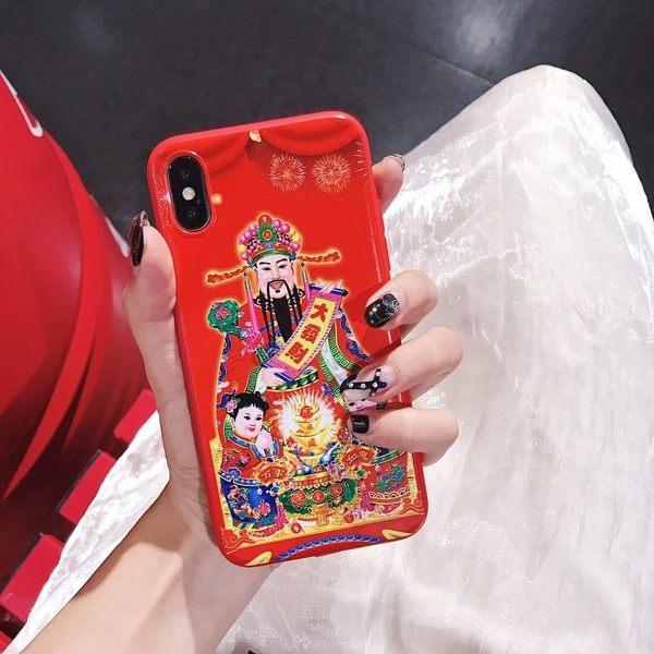 【SZ25】紅色發財財神爺手機殼 iphone xr手機殼 iphone 8 plus手機殼 iphone7plus手機殼 iphone xs max 手機殼