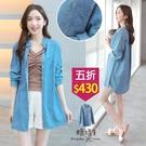 【五折價$430】糖罐子純色單口袋造型排釦長版牛仔襯衫→藍 現貨【E58123】
