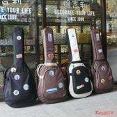 吉他包 吉他包41寸40背包民謠袋子古典8加厚琴套個性男女通用雙肩盒T 4色 快速出貨