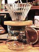 咖啡壺 手沖咖啡壺套裝組合 加厚耐熱v60玻璃濾杯家用滴漏式耐高溫分享壺 艾家