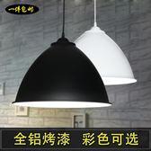 尾牙鉅惠燈罩 吊燈燈罩工業風吊燈簡約單頭工礦吊燈創意個性辦公室餐廳理發店燈YYS 珍妮寶貝